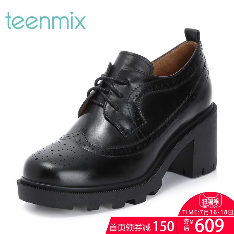 CFE21CM8 天美意秋季专柜同款牛皮革英伦系带鞋女单鞋 Teenmix