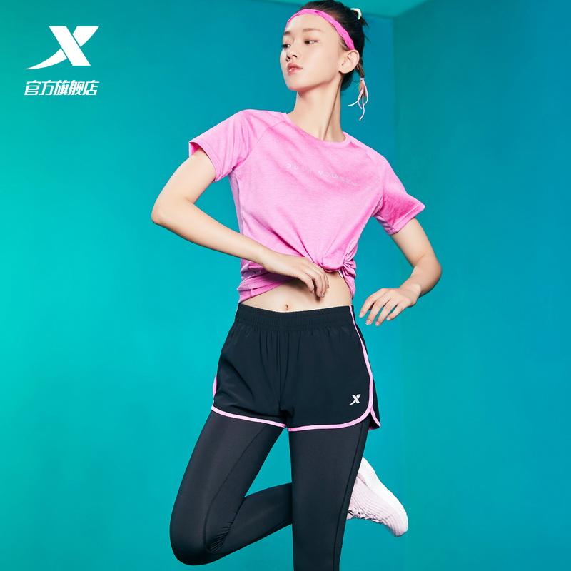 特步运动服运动套装女三件套春季新款短袖T恤短裤跑步训练健身服