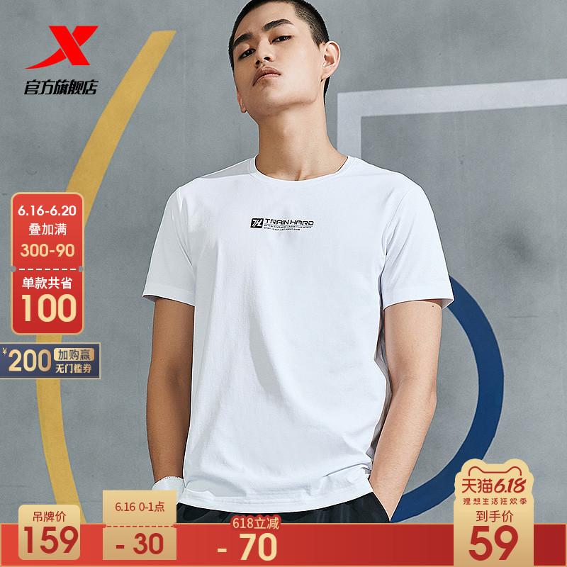 特步T恤男夏季2020新款健身运动衣速干上衣跑步运动半袖运动服