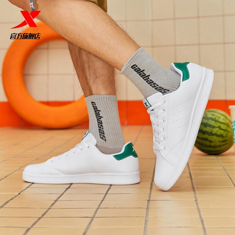 特步板鞋男鞋2020秋季新款情侣运动鞋白色休闲鞋旗舰女鞋小白鞋子