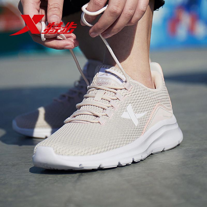 春季新款休闲鞋鞋子网面运动鞋女 2019 特步女鞋跑步鞋