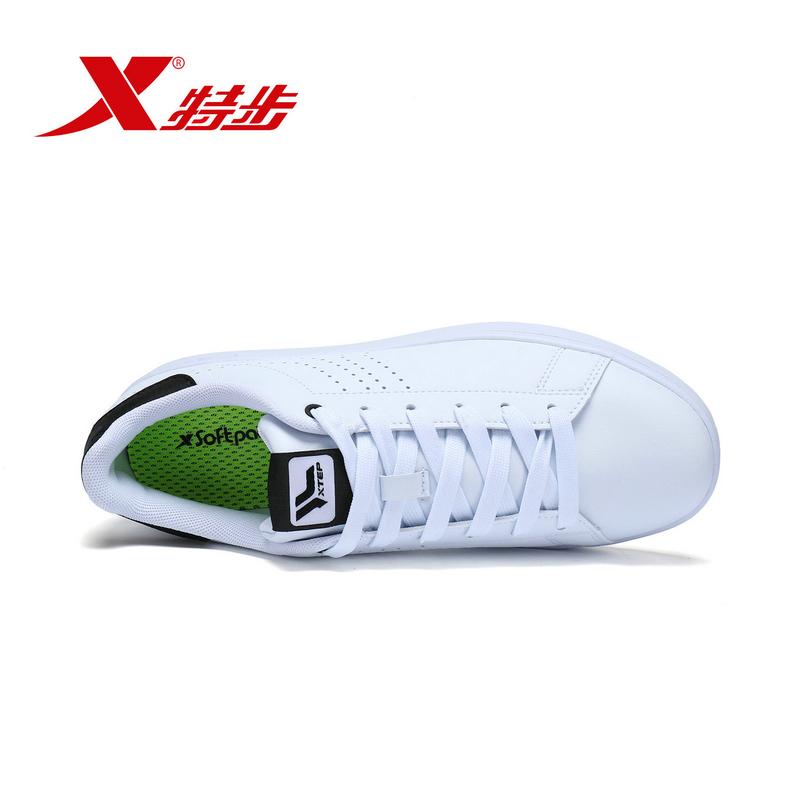 特步男子休闲板鞋2018春夏都市休闲时尚潮流舒适系带小白鞋运动鞋