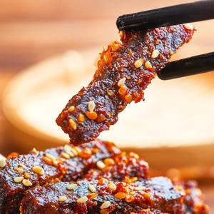 【薇娅推荐】棒棒娃麻辣牛肉干166gx2四川成都特产香辣味小吃零食