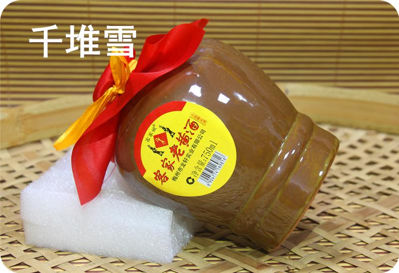包邮 甜糯米酒水 广东梅州特产娘酒月子酒 750ml 龙轩客家老黄酒
