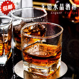 Whiskey cup six foreign wine glass wine bar package beer mug cups cup thickened heat