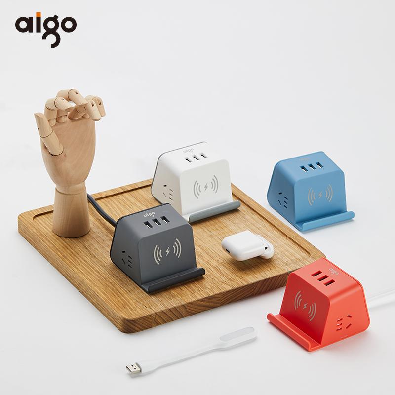 多功能插排插线板 插座多口充电 usb 小魔方插座无线充带 aigo 爱国者