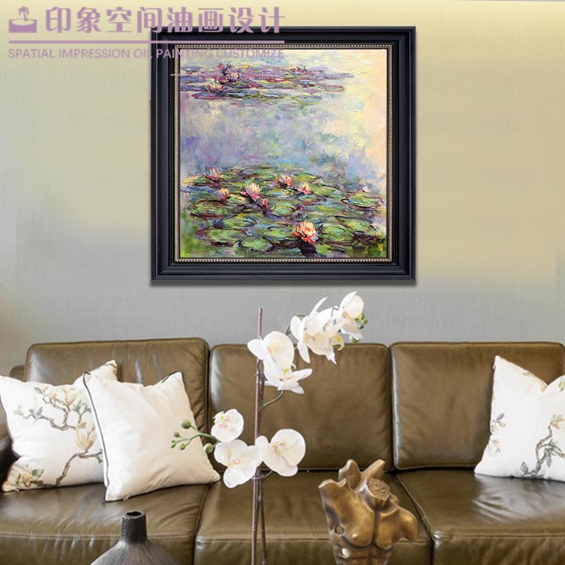 莫奈 睡蓮 手繪油畫現代古典歐式客廳裝飾畫風景玄關書房臥室掛畫