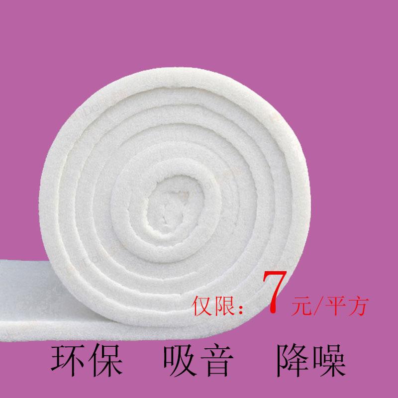 环保聚酯纤维吸音棉隔音棉400克/平方空腔龙骨填充物墙体吸音棉