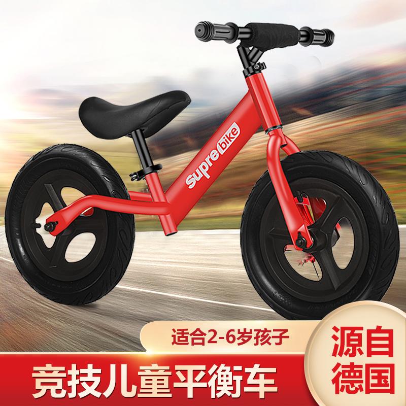 儿童平衡车无脚踏自行车宝宝滑步车1-3-6岁小孩滑