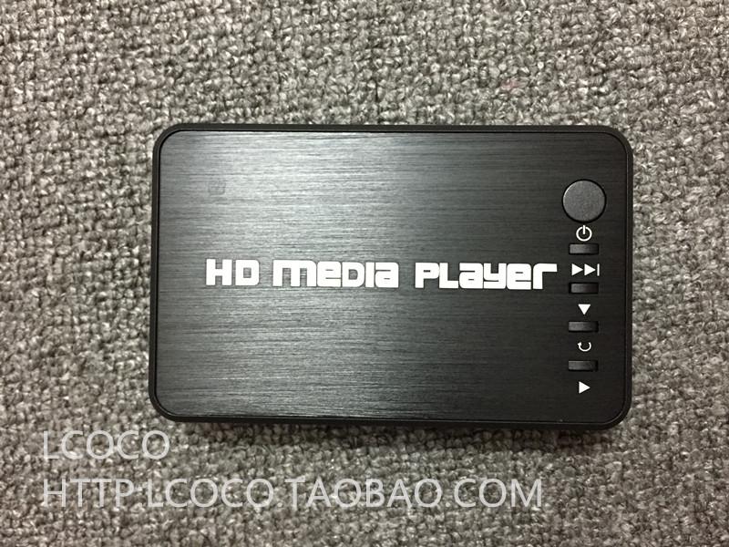 迈钻M6高清硬盘U盘AV光纤VGA电视1080P拼接屏HDMI广告自动播放器