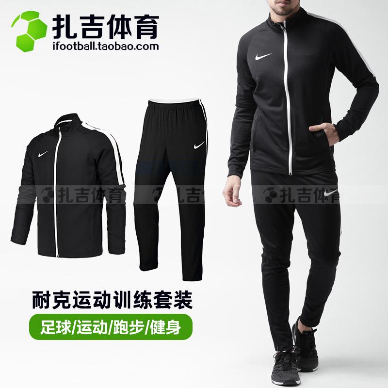 耐克Nike跑步健身运动训练服男子外套套装844330-010 AO0054-010