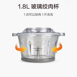 九阳绞肉机家用电动不锈钢多功能小型大容量搅拌机打馅菜辣椒蒜蓉
