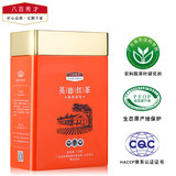 Eight hundred Anglo-German scholar loquat tea flavor 250g canned tea in bulk Luzhou Guangdong specialty tea gift