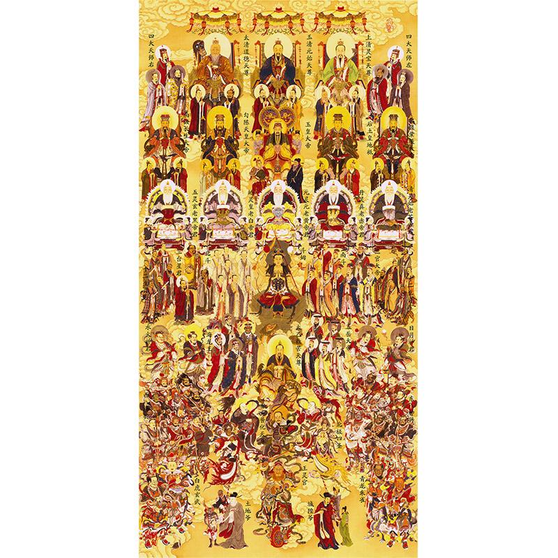 全神圖三清祖師畫像道教神仙掛畫三清天尊神像諸真圖水陸畫卷軸畫