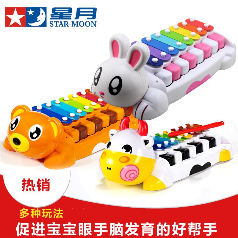 星月玩具 早教益智八色音阶 动物音乐敲击琴 两用钢琴宝宝手敲琴