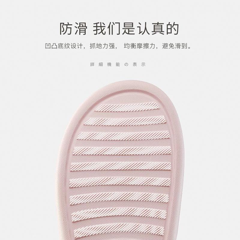 朴西家居软底防滑浴室拖鞋女夏室内情侣日式塑料洗澡凉拖鞋男家