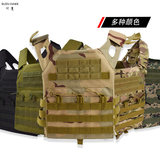 Tactical vest explosion-proof clothing JPC vest outdoor protective special forces equipment lightweight anti-stab clothing mole vest