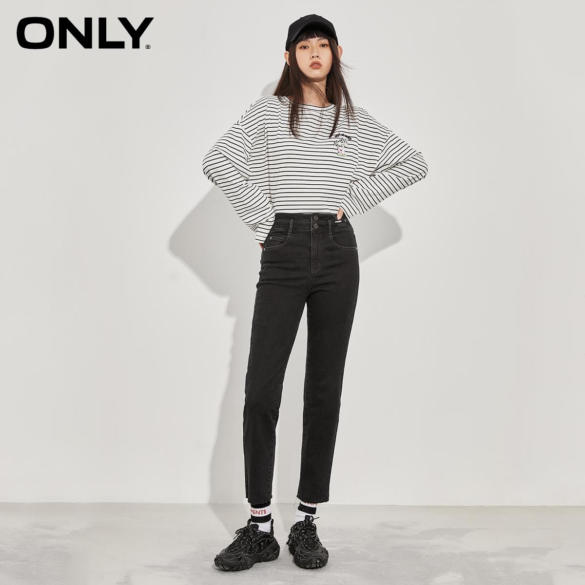 【双11预售】ONLY2021冬季新款暖燚绒发热直筒牛仔裤女|121449046