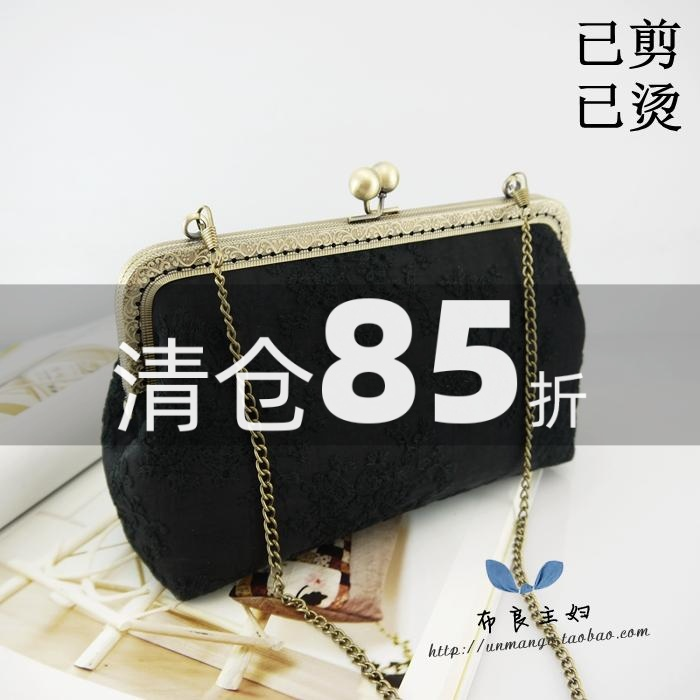 20cm白色蕾絲口金包材料包 斜跨包 可以放iphoe6 plus手機 仙女包