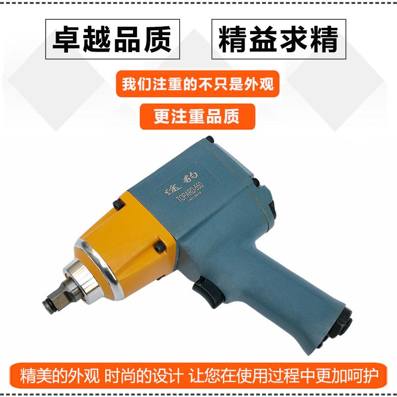 """小风炮1/2""""气动扳手风炮机气动工具工业级大扭力强力风动扳手板机"""