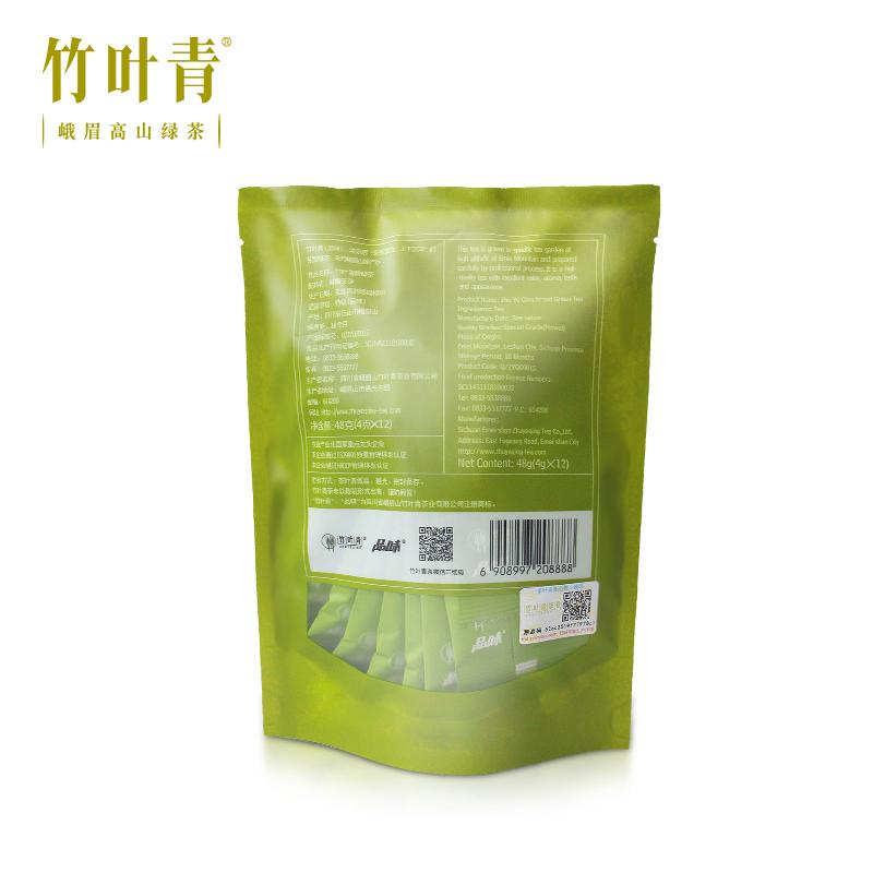 48g 自享袋装 品味 年茶峨眉高山茶绿茶特级 2018 竹叶青茶叶 预售