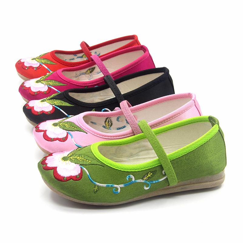 儿童汉服鞋黑色女童绣花鞋老北京布鞋舞蹈鞋学生古装表演鞋公主鞋