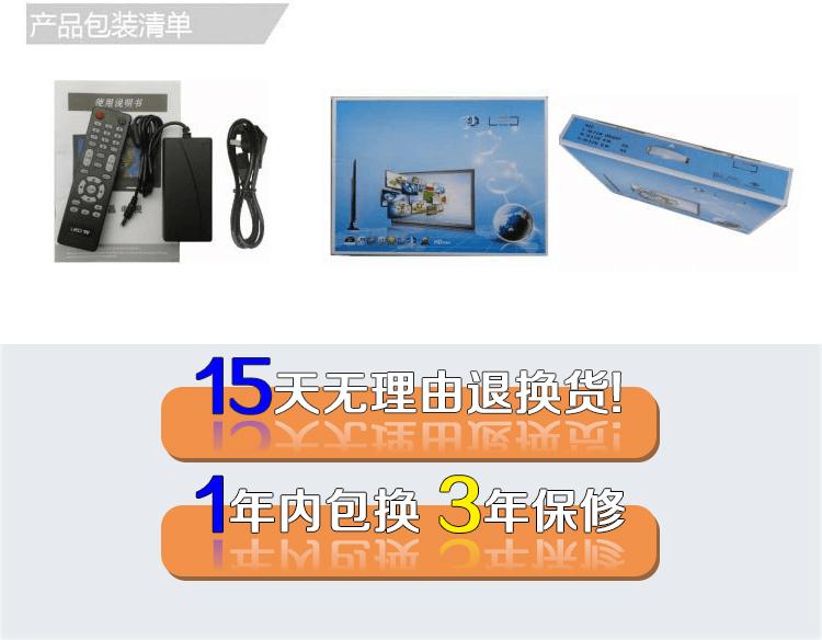 显示屏 19LED 平板 32 28 26 康人佳液晶电视机 WIF22 寸高清网络 24 全新