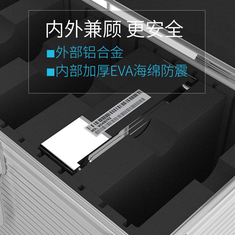 Orico/奥睿科 铝制3.5寸硬盘保护箱5/10粒装带锁带钥匙收纳盒硬盘保护盒壳多盘移动防震柜保护硬盘