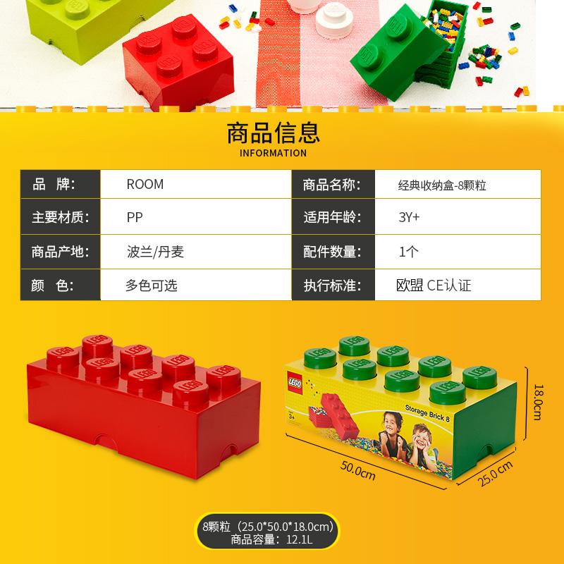乐高玩具收纳盒lego8颗粒儿童积木储物盒 宝宝收纳箱正品加厚家居