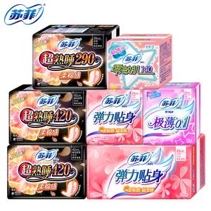 【拍2件】苏菲日夜用组合卫生巾74片