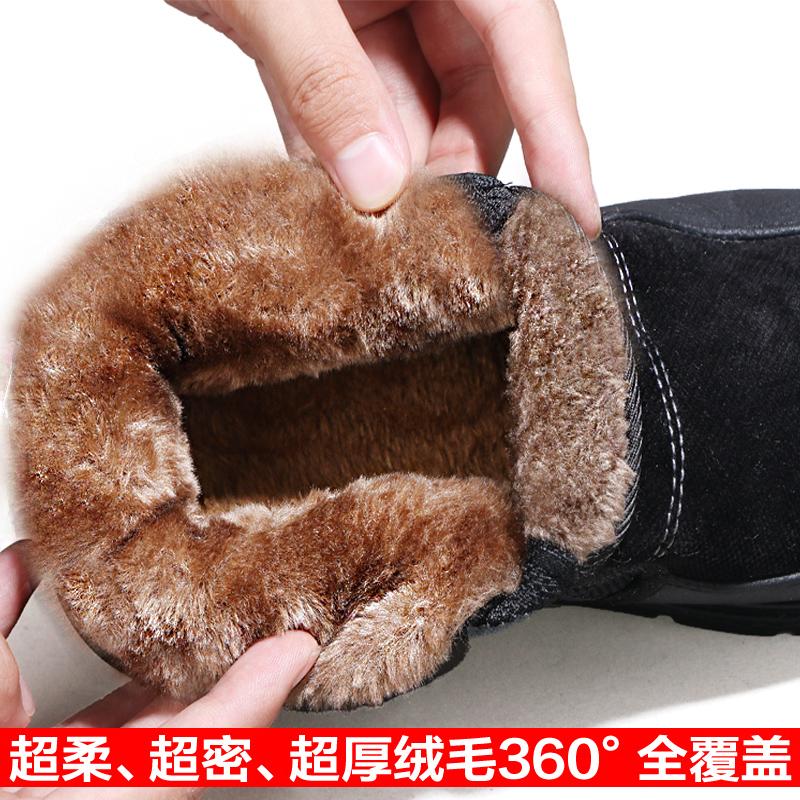 老北京布鞋男冬季老人棉鞋保暖加绒加厚中老年爸爸鞋防滑大棉男鞋