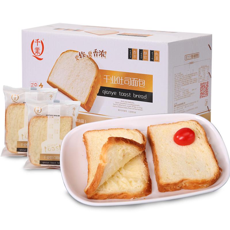 千业吐司面包整箱4斤夹心奶酪包切片全麦营养早餐零食品批发网红