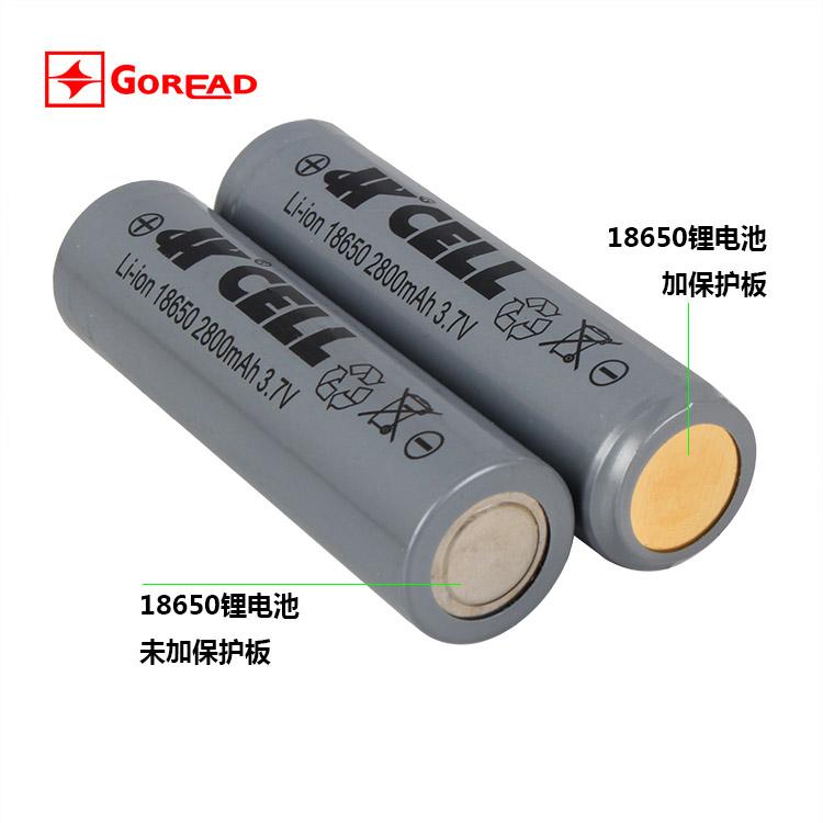 恆久18650充電鋰電池1800mAh大容量3.7V強光手電筒帶保護板鋰電池