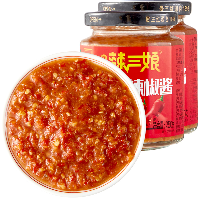 贵州特产蒜蓉辣椒酱2瓶手工蒜泥烧烤扇贝粉丝调料酱香辣酱下饭酱