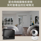 tplink wireless wifi home remote camera monitoring display visual host 4 channel HD recorder