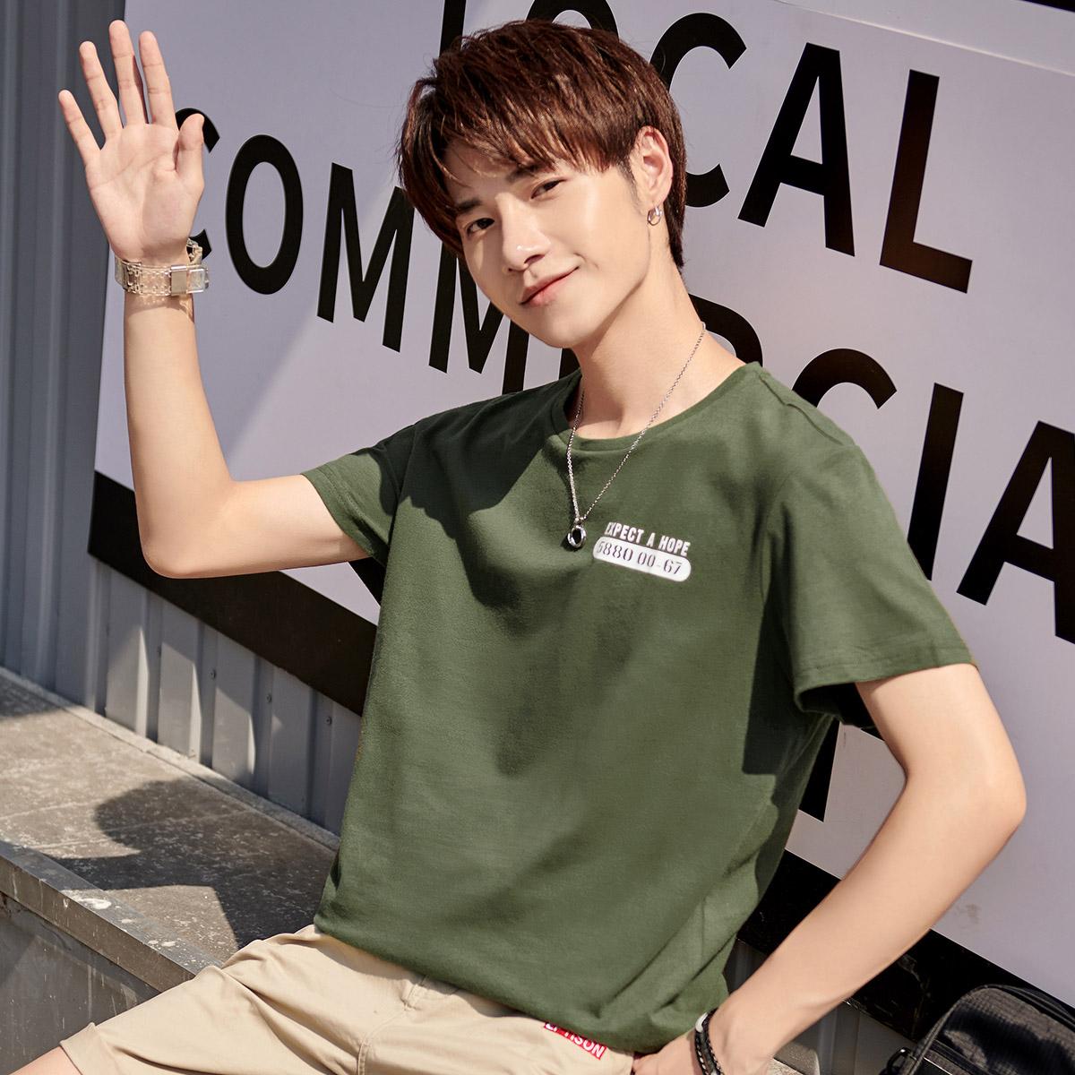衣品天成2019夏季新款t恤男士短袖圆领纯色纯棉潮流韩版ins半袖装