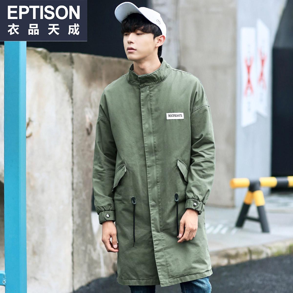 衣品天成秋季新款风衣男士帅气夹克潮流韩版个性披风青年长款外套