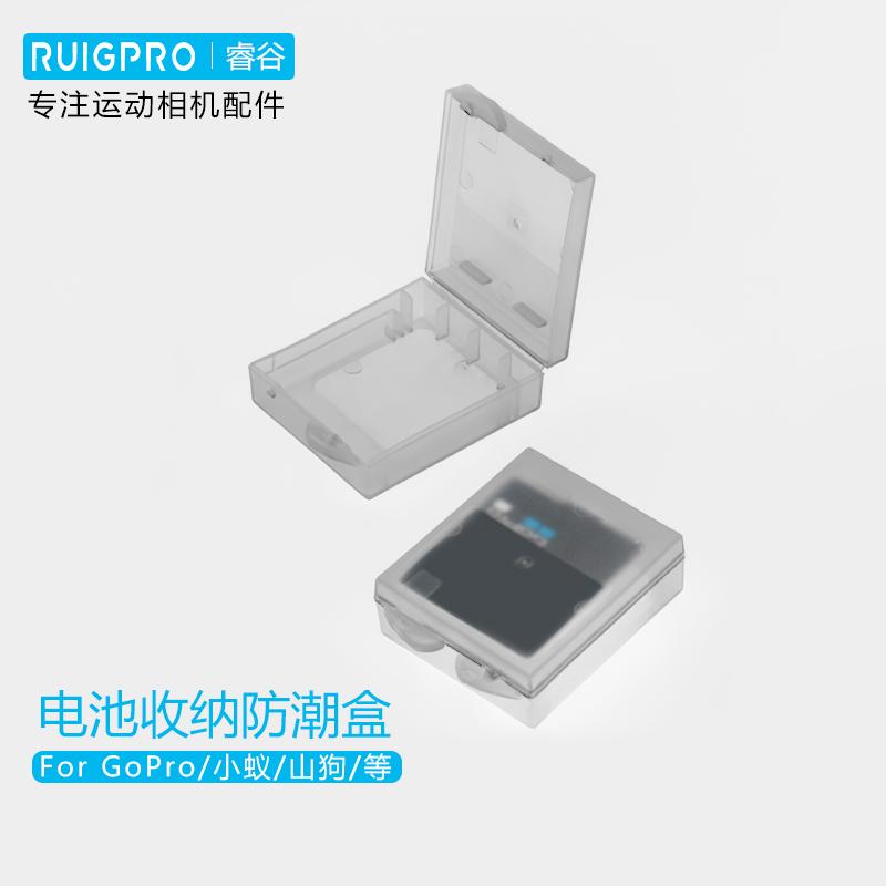 睿谷gopro hero6/7電池盒5 4 3山狗小蟻相機鋰電池保護防潮收納盒