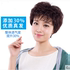 Linna wig female hair short hair short curly hair middle-aged and elderly mothers fluffy fashion whole top broken bangs wig headgear