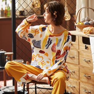 【雅模派对】秋冬季纯棉睡衣2件套
