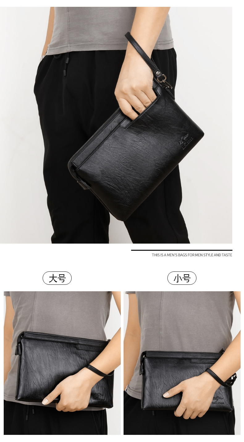 正品时尚男士手包韩版潮手机信封包软皮大容量休闲手拿抓包男夹包
