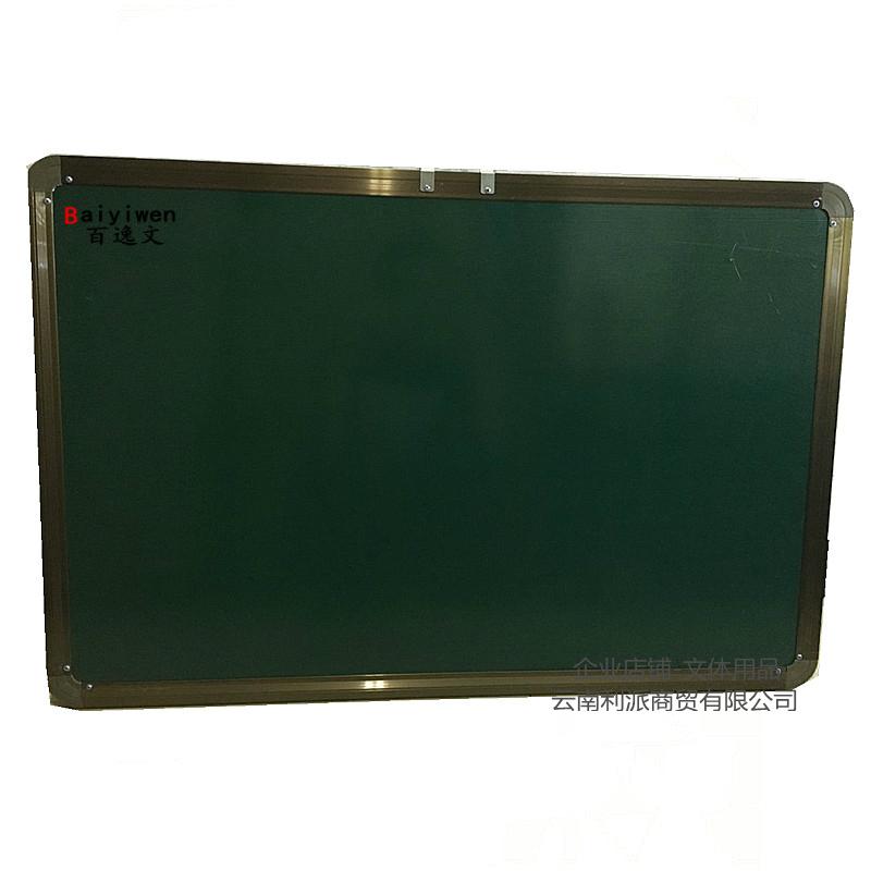 磁性挂式单面绿板 办公教学大黑板写字板 120*240单面绿板可定制