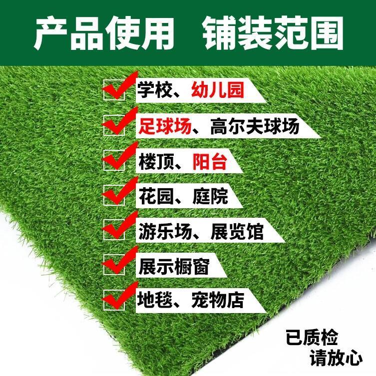 仿真草坪地毯塑料假草绿植人工草皮围挡人造户外室外装饰绿色垫子