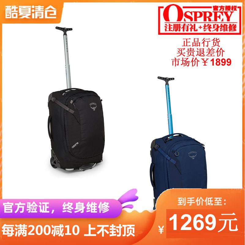 """現貨小鷹OSPREY OZONE 純氧 21.5""""/42 超輕旅行拉桿箱 正品可註冊"""