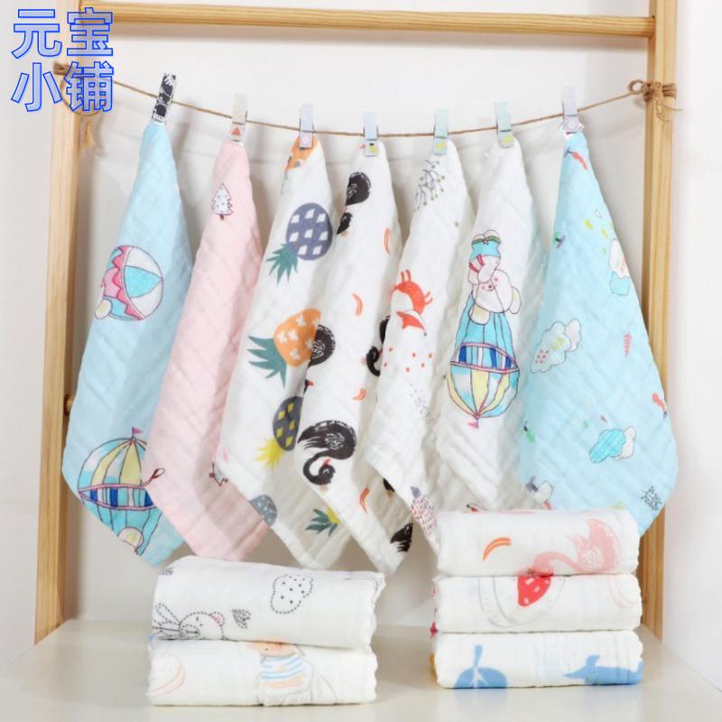 5条装婴儿纱布毛巾宝宝纯棉小方巾毛巾新生儿洗脸巾儿童毛巾手绢
