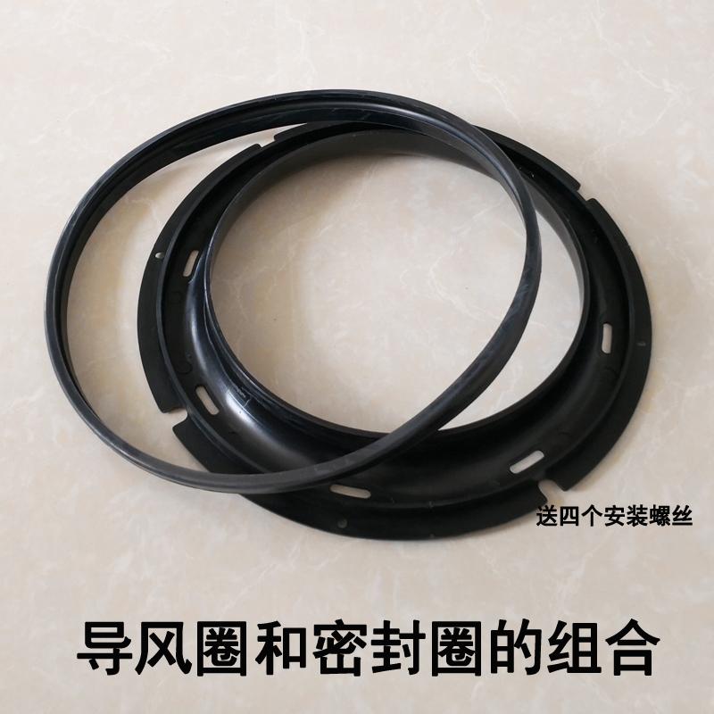 帅康中式吸油烟机 密封圈 橡胶圈 橡胶垫配合导风密封圈使用