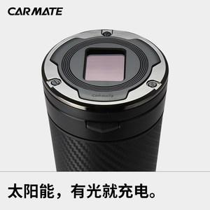 日本快美特车载烟灰缸创意个性有盖汽车用品多功能车内通用烟灰盒