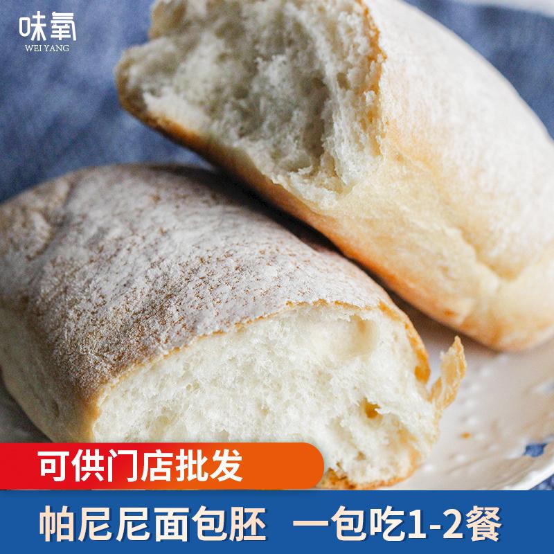 味氧帕尼尼面包胚恰巴塔面包无蔗糖健身代餐早餐面包100g