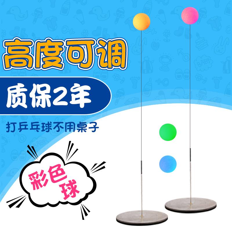 彈力軟軸乒乓球練球器訓練神器單人自練兒童家用健身器材生日禮物