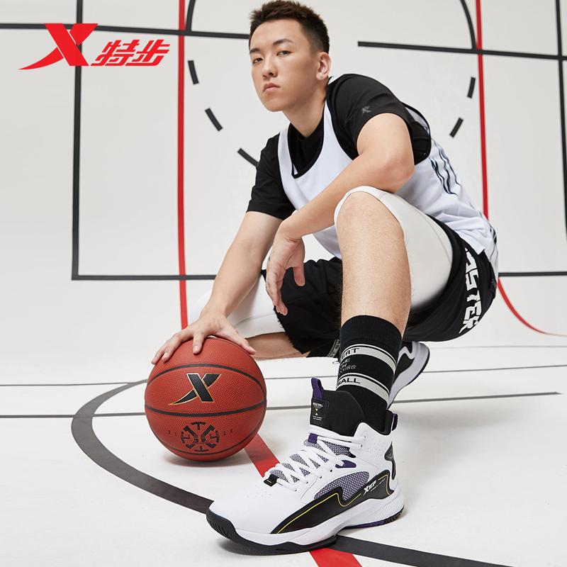 特步篮球鞋男2021夏季新款舒适透气球鞋防滑耐磨减震实战运动鞋